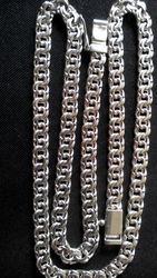 Изделия из серебра для мужчин.цепочка и браслет, бу.