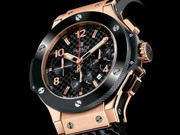 Часы Hublot Big-Bang!