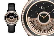 Часы: Dior Women - черные