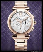 Часы: Chopard Ledi